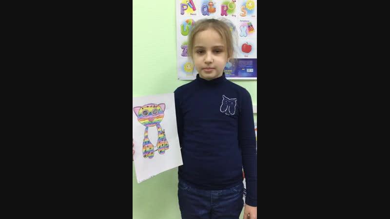 Лопатина Вероника