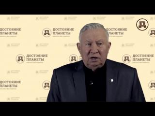Генерал-майор запаса ФСО РФ Ратников Б. К. Биохимия стресса