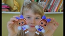 Розыгрыш куклы ЛОЛ на канале День Софии