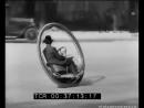 Лихая езда на моноколесе 1930 е
