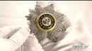 Звезда ордена Святого Андрея Первозванного со стразами