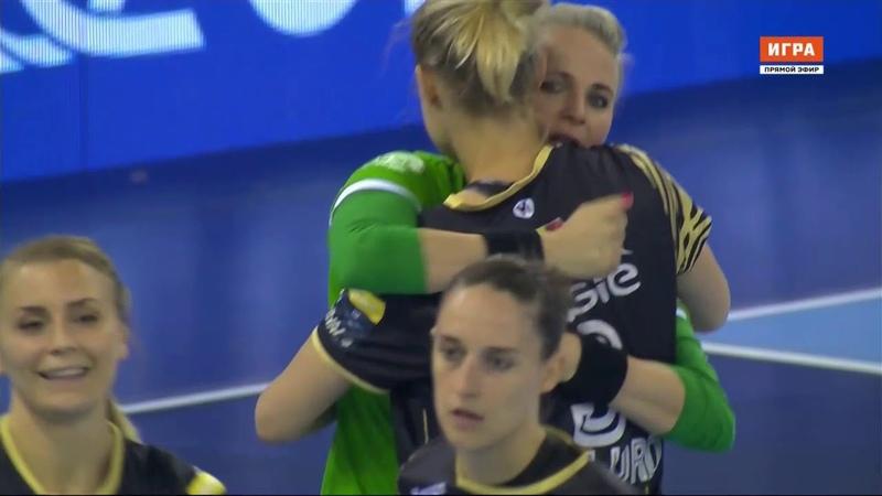 Гандбол. Лига чемпионов 1718. Женщины. Финал четырех. 12 финала. Бухарест - Дьер.