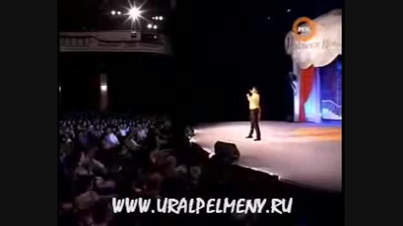 Шоу Уральских Пельменей - Мне 36 лет