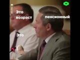 Это точно русский язык?