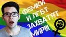ПРОПАГАНДА ФЕМИНИЗМА И ЛГБТ?! | игры, фильмы, сериалы