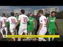 Матч ФК Химик ФК Победа в Горловке