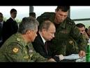 Запад в ОБМОРОКЕ! Войска Центрального и Восточного округов РФ приведены в ПОЛНУЮ боевую готовность!