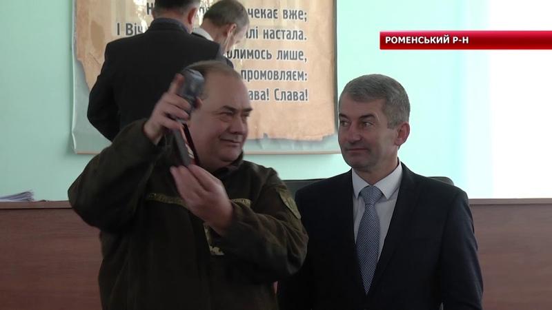 Нові автобуси та проект соціально економічного розвитку на 2019 рік новини із Роменського району