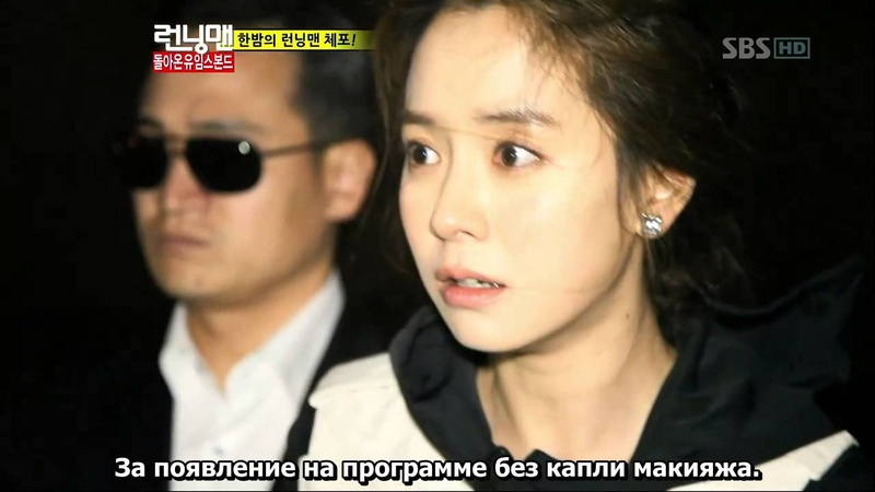 Арест Сон Джи Хе за несобранность (Running Man ep. 91) HD