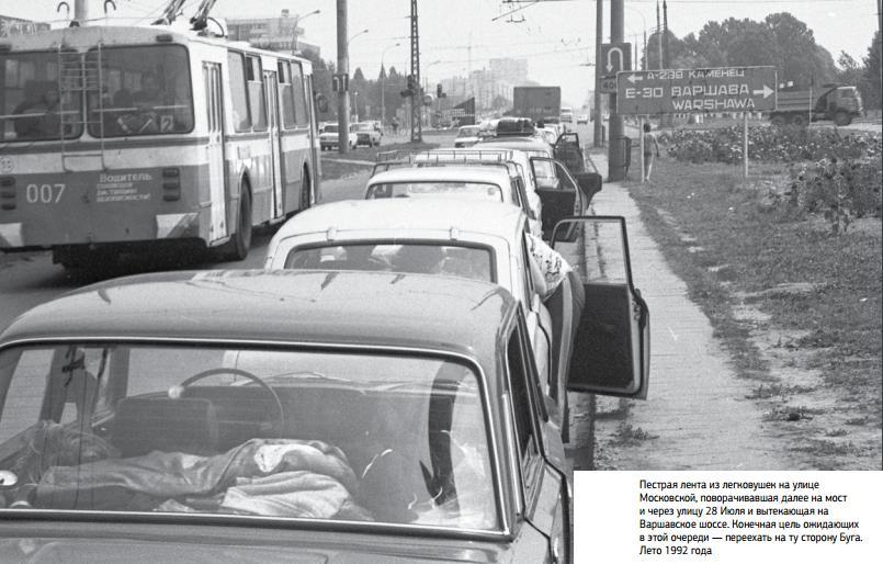 """Время перемен...90-е (часть 1) Как жил город на границе после падения """"железного занавеса"""""""
