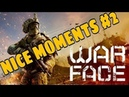 Epik moments 2 I frag movie I WARFACE Нереальный скилл.