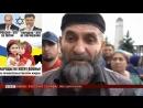 ИНГУШЕТИЯ . 6 окт 2018 г . Евреи через Путина - Кремль и Кадырова намеренно развязали межнациональный территориальный конфликт