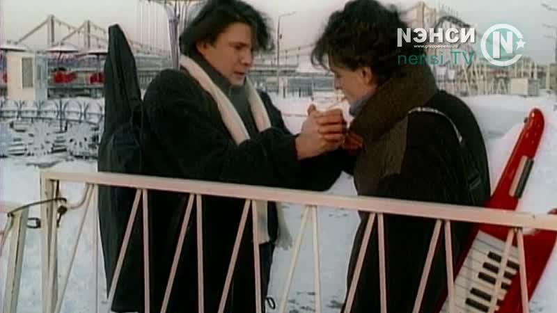 Нэнси Дым Сигарет с Ментолом HD