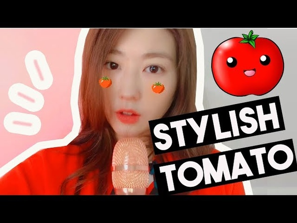 Stylish Tomato Song (Cool Tomato) by BTS Jungkook nonstop version 멋쟁이 토마토 | 한국언니 Korean Unnie