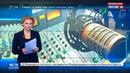 Новости на Россия 24 • Несчастный случай посмеялся над патриотами-идиотами