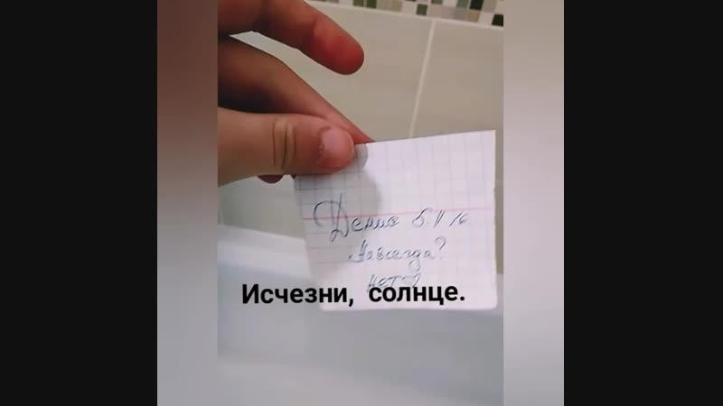 VID_21401108_064006_430.mp4