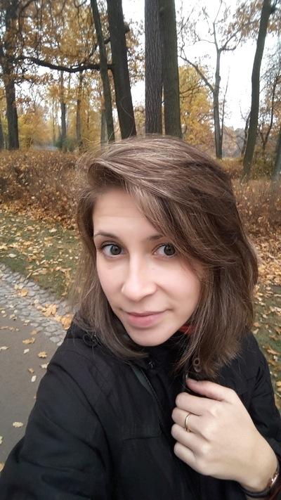 Юлия Чернятина