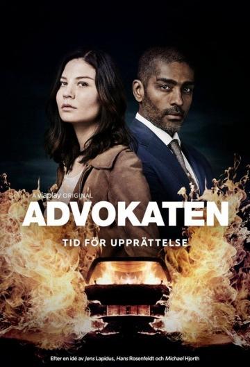 Адвокат  (сериал 2018 ) Advokaten смотреть онлайн