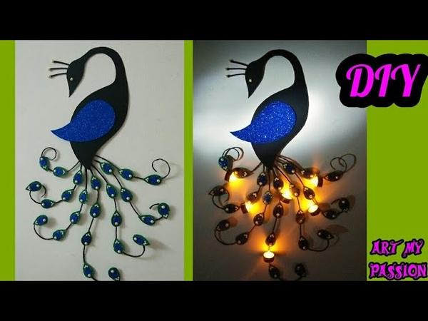 DIY Peacock Wall Hanging DIY Wall Decor Home Decorating ideas DIY Wall Hanging artmypassion