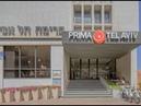 Отель Prima Tel Aviv