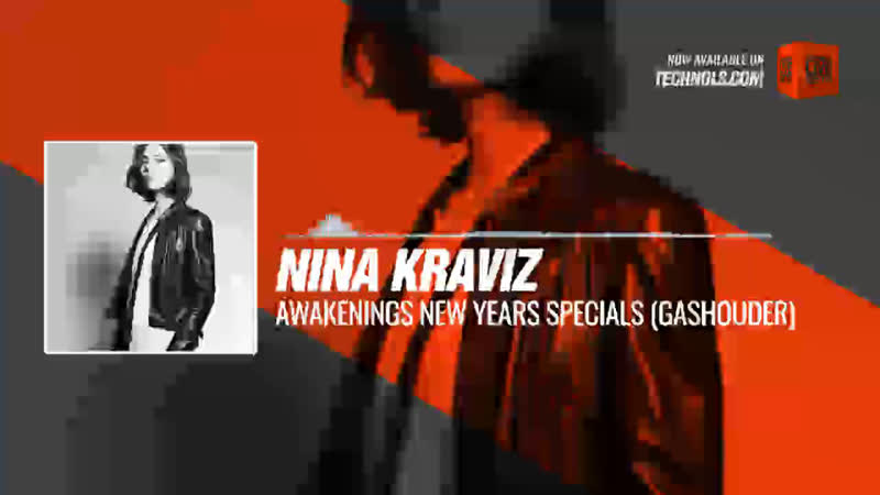 Nina Kraviz - Awakenings New Years Specials (Gashouder, Amsterdam) Periscope Techno music