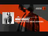 Nina Kraviz - Awakenings New Years Specials (Gashouder, Amsterdam) #Periscope #Techno #music