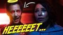 КАЗНИТЬ НЕЛЬЗЯ ПОМИЛОВАТЬ Обзор 10 ой серии Флэш l The Flash