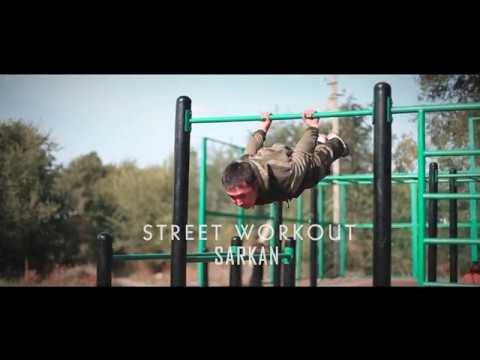 Street workout - Сарқан жастары.