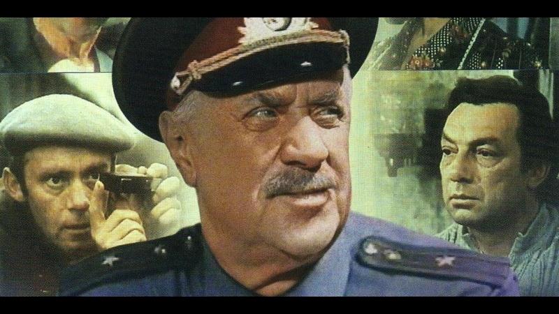 Анискин и Фантомас 1973, СССР, комедийный детектив