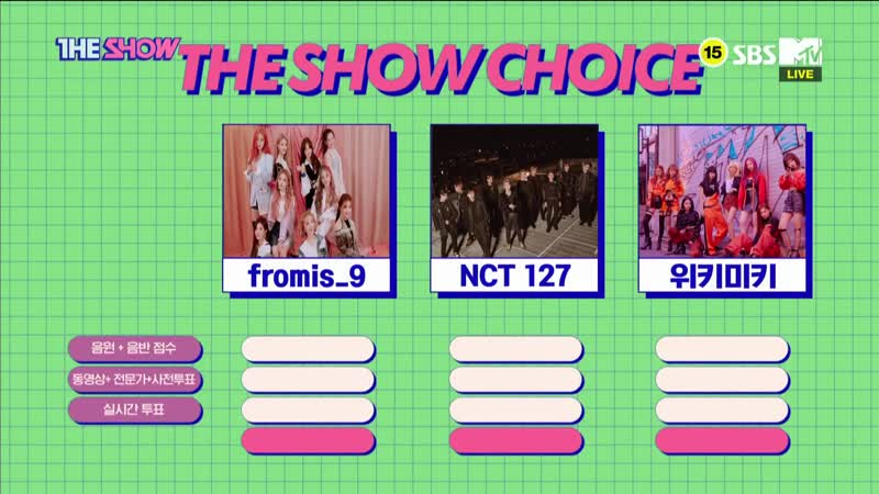 NCT 127 - No. 1 @ The Show 181016