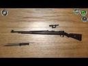 Mauser 98k: first details