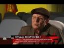 Следствие вели с Леонидом Каневским... - Обнажённый демон (Эфир от 14.10.2018)