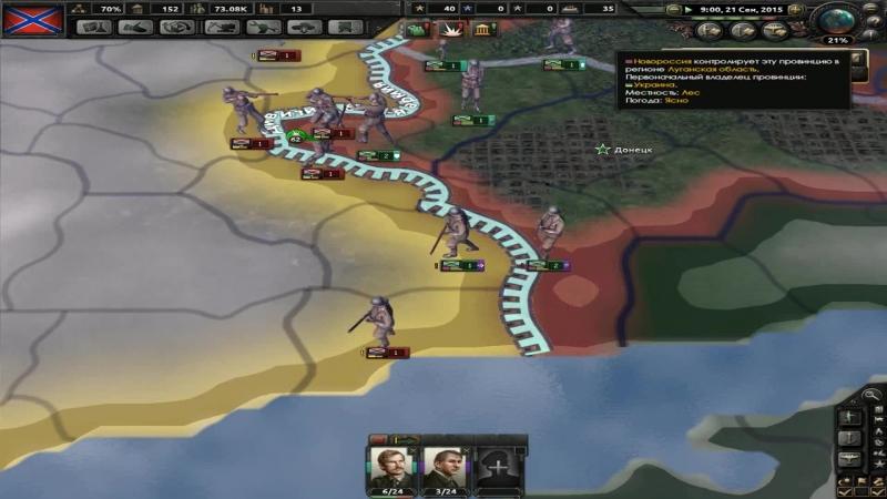 Как я за Новороссию Украину захватил (HOI 4)