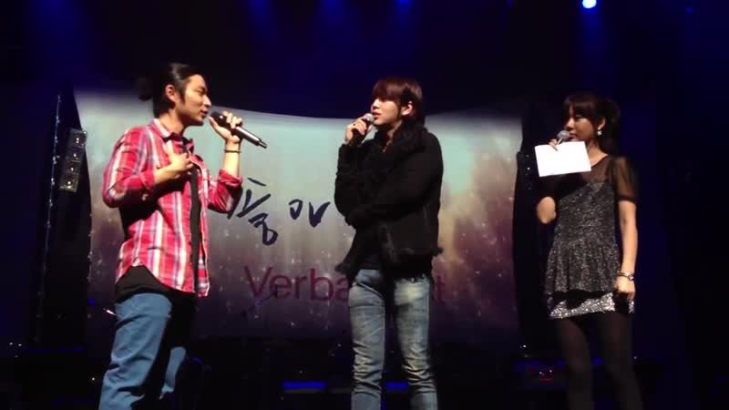 [2011.12.02] JKS as guest at Verbal Jint concert in Japan