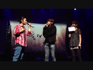 [2011.12.02]  jks as guest at verbal jint concert in japan