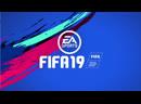 Live FIFA19 го стрим заходим