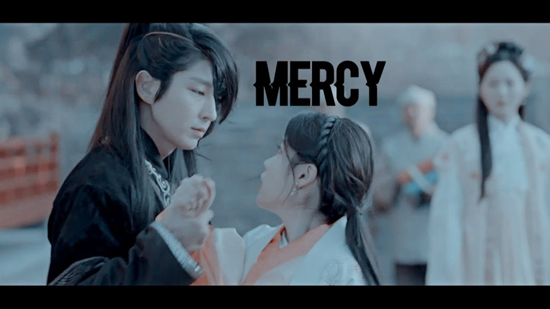 Hae soo and wang so mercy.