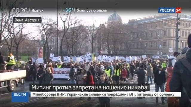 Новости на Россия 24 • Мое право - мой хиджаб: мусульманки Австрии против закона об интеграции