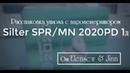 Распаковка утюга с парогенератором Silter SPR MN 2020PD 1л