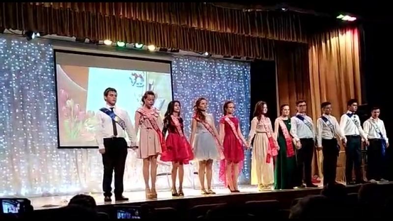 Выпускной 9А 2018 школа 119 г Казань сценка наши учителя
