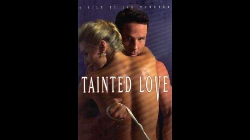 Запретная любовь (1998)