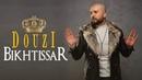 Douzi Bikhtissar Exclusive Music Video 2019 دوزي باختصار