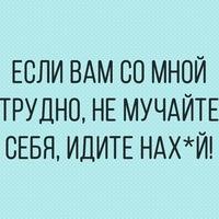 Анкета Михаил Сергеев