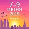 Mambolove #Alldayallnight - 7-9 июня 2019, Мск
