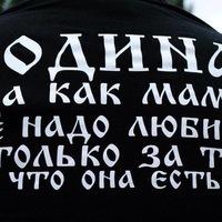 Анкета Максим Пашкевич