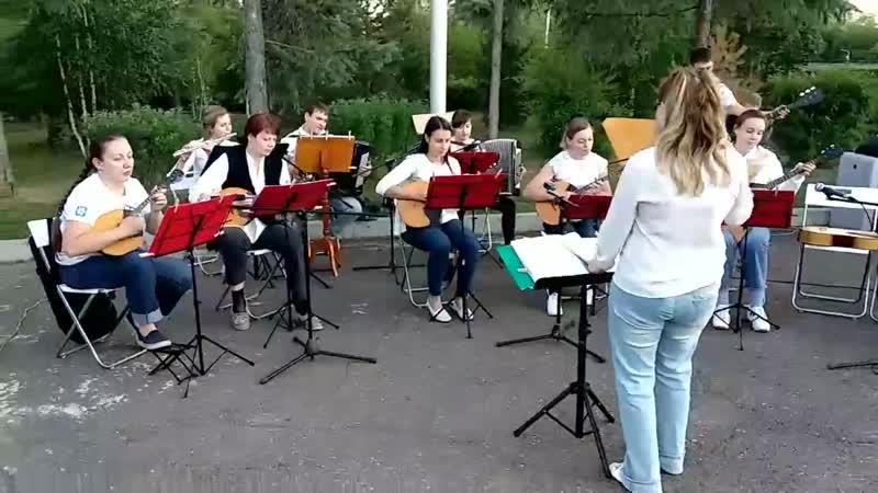 Кубинский танец (Молодежный оркестр Сибирь, 19.06.2019)