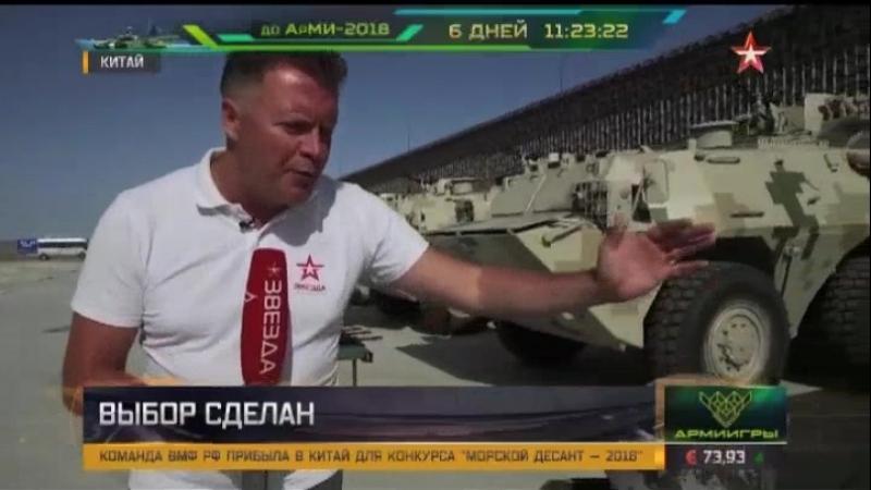 Российские военнослужащие осваивают современную китайскую технику