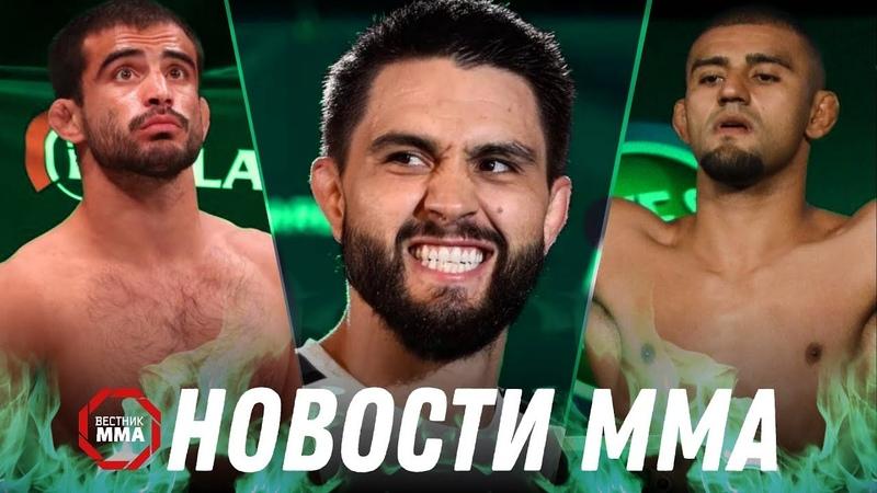 Бойца UFC обвиняют в изнасиловании сразу двух девушек, Андрей Корешков о поединке с Лимой