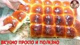 Быстрое Тесто и ПИРОЖКИ с ЯБЛОКАМИ, МАКОМ - Мои Любимые Buns with APLLES