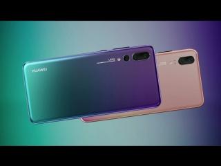 Huawei P20 Series. Huawei Share 2.0